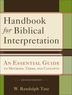 Handbook for Biblical Interpretation, 2nd Edition
