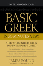 Basic Greek in 30 Minutes a Day, Repackaged Edition