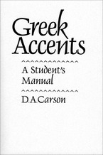 Greek Accents