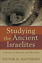 Studying the Ancient Israelites