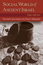 Social World of Ancient Israel
