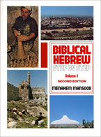 Biblical Hebrew Step by Step, Volume 1, 2nd Edition