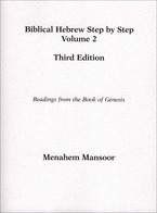 Biblical Hebrew Step by Step, Volume 2, 3rd Edition