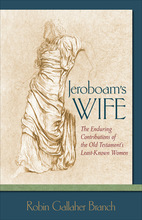 Jeroboam's Wife