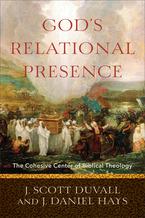 God's Relational Presence