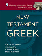New Testament Greek, Revised Edition with CD