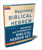 Beginning and Intermediate Biblical Hebrew Set, 2 Volumes