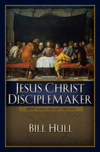 Jesus Christ, Disciplemaker, 20th Anniversary Edition